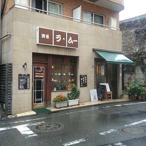 法務局近くの喫茶店