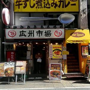 カレー屋が多い西新宿で
