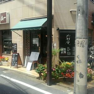 蕎麦屋のランチと久しぶりの韓国居酒屋