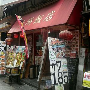 角煮のブラック・チャーハンとセパレート・魯肉飯