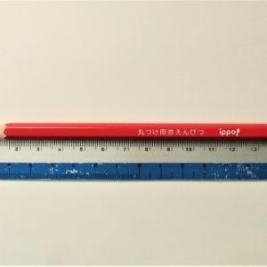自分に一番いいペンの長さを追究する~第1回目調査~