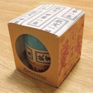 台湾・国立故宮博物院マスキングテープ。