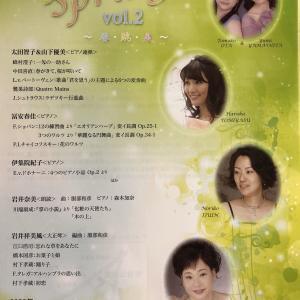 Springコンサート vol.2