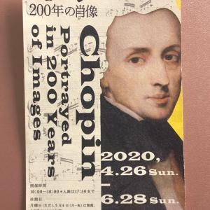 ショパン〜200年の肖像♪