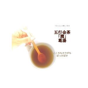 【低カロリーで大満足】トロッとした優しい口当たり。五行金茶「潤」×葛湯