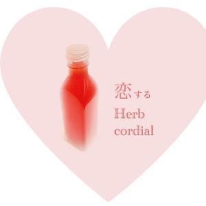 『#恋するハーブコーディアル』 甘くて酸っぱい夏のご褒美ドリンク