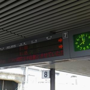 旅二十五日目_夏の青春18きっぷで中国・四国地方を巡ります_其の弐_姫路から山陽本線で岡山です
