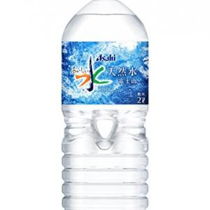 【アレルギー】RO水が飲めなくなって、ミネラルウォーターが飲めるように
