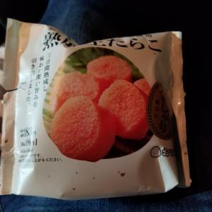 和歌山県有田川町にあるローソンで熟成生たらこのおにぎり買いました