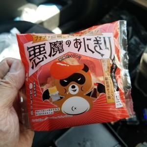 和歌山県有田川町のローソンで明太バターのやみつきおにぎり買いますか
