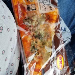 和歌山県の有田川町にあるローソンでもっちりピザパン食べました