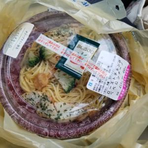 和歌山県の有田川町のローソンでローストチキンのペペロンチーノを食べました