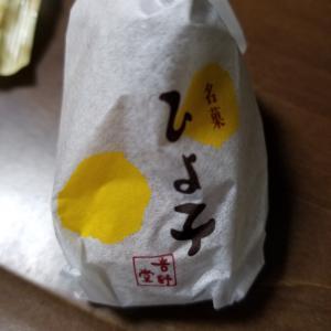 東京のお土産で東京チョコバナナとひよこ饅頭をいただきました