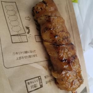 和歌山県の有田川町のローソンで肉巻き餃子食べました