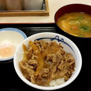 和歌山県の海南にある松屋で牛丼食べました