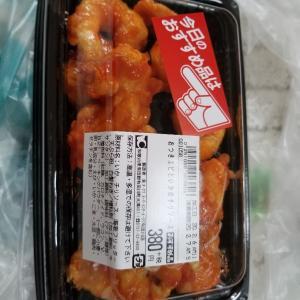 和歌山県の有田川町のオークワでエビとイカのチリソース炒め買いました