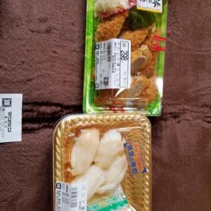 和歌山県の湯浅町にある松源でツブ貝と棒ヒレカツの買いました