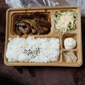和歌山県有田川町にあるかまどやで牛ハラミ弁当を食べました