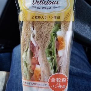 和歌山県の有田川町のファミリーマートでベーコンレタストマト買いました