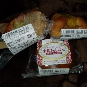 和歌山県の有田川町にあるオークワでパンを買いました