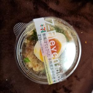 セブンイレブンで和風ポテトサラダ買いました