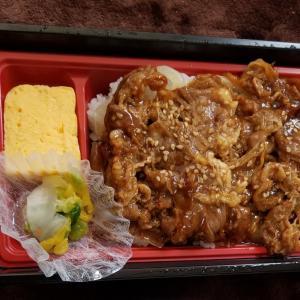 和歌山県の有田川町のオークワで直火焼きカルビ重買いました