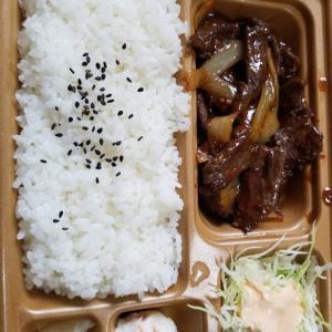 和歌山県の有田川町のかまどやで生姜焼き弁当を食べました