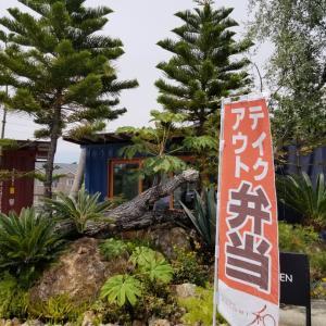 和歌山県の有田川町にある憩いの場のようなところ和なごみで弁当買いました