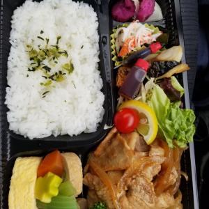有田川町の憩いの場にある喫茶スペースのような所でお弁当を買いました