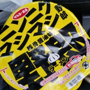 和歌山県の有田川町のローソンでサンヨー食品のニンニクマシマシ野郎買いました