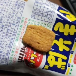 和歌山県の有田川町のファミリーマートでホームパイの焼きそば味を買いました