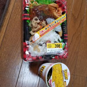 和歌山県有田川町の広岡でチーズインハンバーグとカップラーメンのカレー買いました