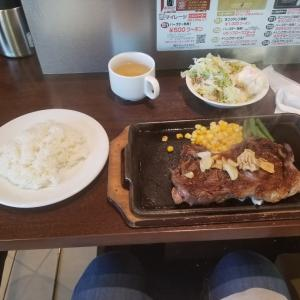 和歌山県の国体道路沿いにあるいきなりステーキでトップリブのランチ食べました