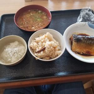 和歌山県の黒田にあるいも膳でランチ食べました