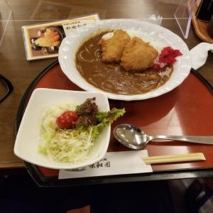 和歌山県和歌山市にあるフォルテワジマの中の味わいでランチ食べました