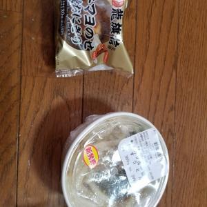和歌山県の湯浅町のローソンで串カツ田中監修のかすうどん食べました