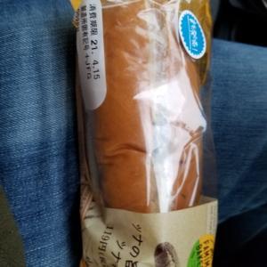 和歌山県の有田川町のファミリーマートでツナのコッペパン食べました