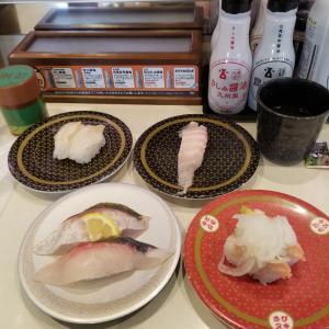 和歌山県の有田市にあるはま寿司でランチ食べました
