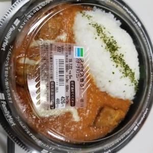 和歌山県の有田川町のセブンイレブンでバターチキンカレー食べました