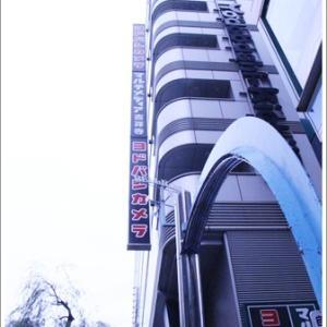 吉祥寺 Cafe Eve♪