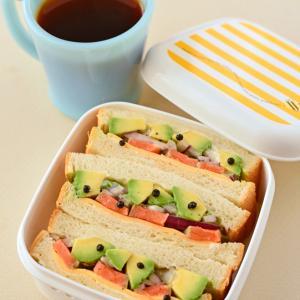 9月24日 金曜日 アボカドヨーグルトとサーモンのサンドイッチ