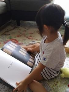 育ばばちゃん、Rの好きな絵本