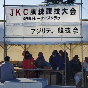 JKC埼玉東トレーナーズクラブ訓練競技会