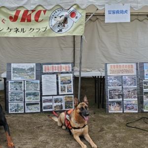 令和元年度  栃木県:真岡市総合防災訓練