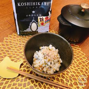 千葉県産コシヒカリで鮭と高菜の混ぜご飯