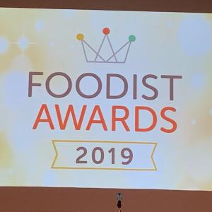 FOODIRT AWARDS 2019