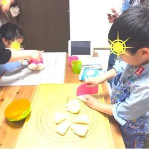 冬休みは親子でパン作り楽しみませんか?