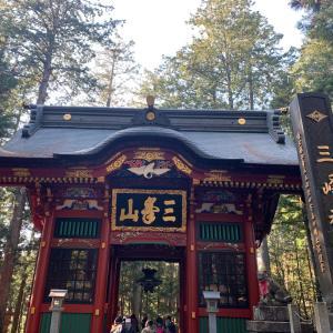 大人の遠足 三峯神社参拝ツアー