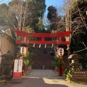 愛宕神社に初詣行ってきました