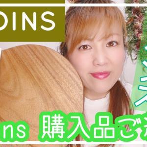 【YouTube】3coins購入品ご紹介